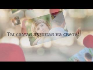 Copy_of_Павел_Маклаков_ДЛЯ_жены_HD_2