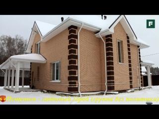 Интерьер в почти кирпичном доме по проекту «Обитель ангелов»