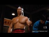 Жан-Клод Ван Дамм и Боло Йенг ... отрывок из фильма