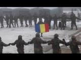 Румынский пехотный батальон