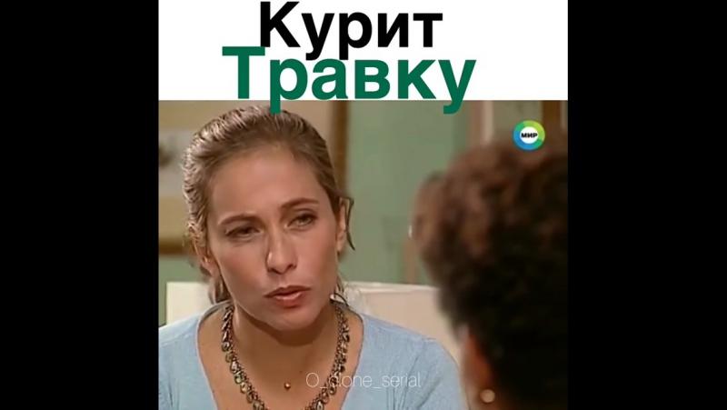 Нанду и Кларисса и Карл сериал Клон Бразилия 2003 год