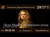 19 марта - русский триллер