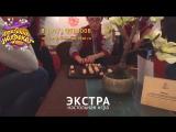 Аренда аттракционов в Казани - настольная игра