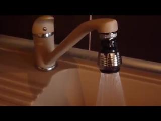 Насадка на кран для экономии воды
