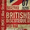 BRITISH DISCOTEQUE REUNION // 07.10, ВАГОНКА