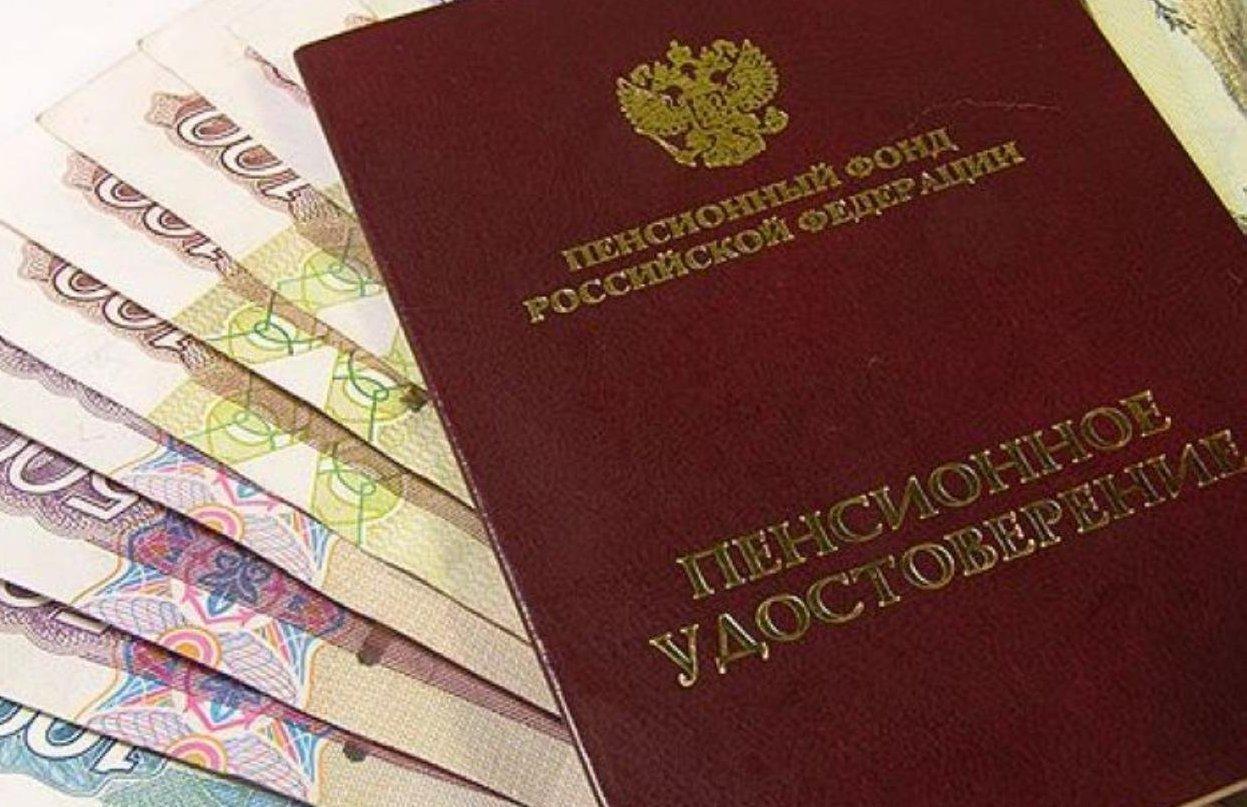 Крымчанам увеличили страховые пенсии на5,4%