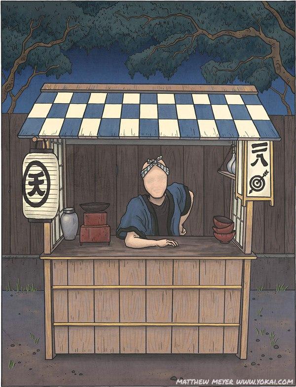 Нопперабо (Nopperabō)