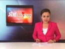 Новости Ишимбая от 27 июля 2017 года (на башкирском языке)