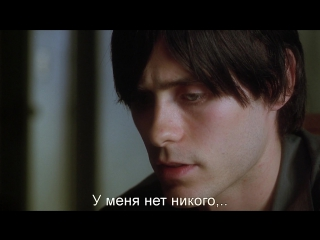 Реквием По Мечте | Requiem for a Dream (2000) Eng + Rus Sub (1080p HD)