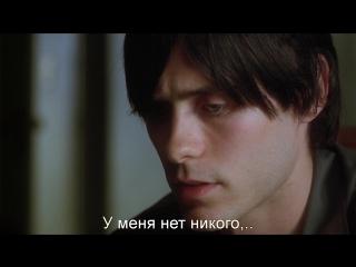 Реквием по Мечте | Requiem for a Dream (2000) Eng + Rus Sub (1080p HD)