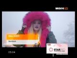 ERA ISTREFI - Bon Bon (BRIDGE TV)