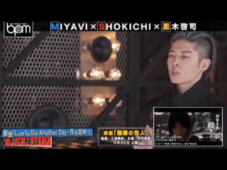 Miyavi 20170401 Abematv Firebird Live To Die Anotherday Myvideo