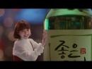 Пак Бо Ён для рекламы [Goodday Soju CF]
