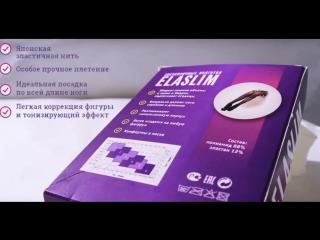 Проверка на прочность 2) Цена 990 р. Купить здесь: elaslim.sale-gooods.ru/?lnk=85593