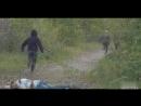Когда решил по пути домой, срезать дорогу через лес....