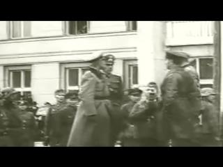 22.09.1939. Брест. Совместный парад Вермахта и РККА