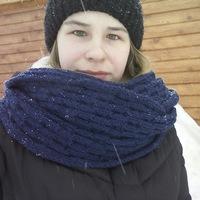 Янина Кожемякина