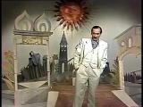 Сказка про Федота стрельца, удалого молодца - Леонид Филатов 1986 год