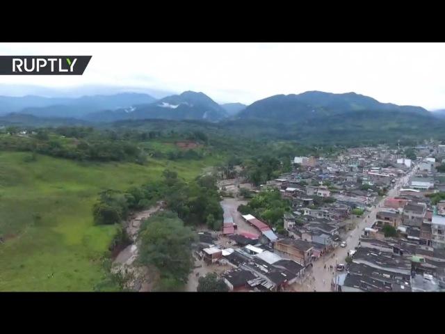 Беспилотник облетел место схода селевого потока в Колумбии, унесшего жизни более 250 человек. 02.04.2017.