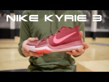 Nike Kyrie 3. Обзор, тест, первые ощущения.