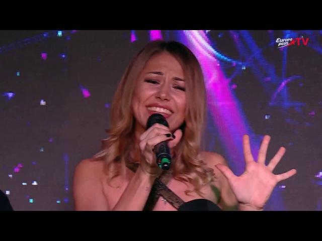 5STA FAMILY - МЕТКО METKO NEW YEAR 2017 EUROPA PLUS TV