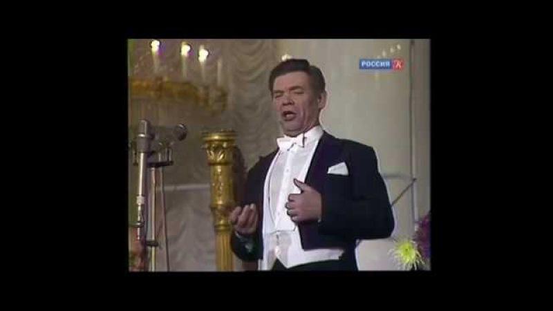 Александр Ведерников бас БСО ГТР дирижёр В. Федосеев. Колонный зал Дома Союзов 1987