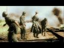 Вторая мировая война  (Вдовы 3 рейха)(World War II)