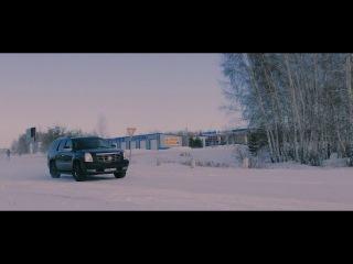 Каспийский Груз–Черная Волга (Сериал Шаг)