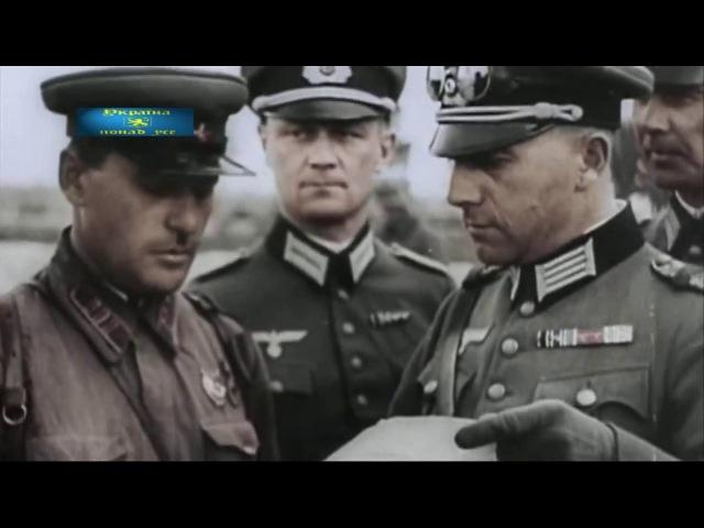 Как СССР на Польшу напали и поляков расстреливали