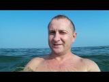 Вечернее купание на детском пляже Геническа,или как хорошо на Азовском море (2.08.2...