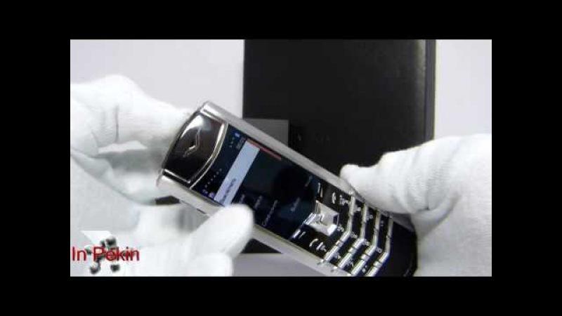 Обзор телефон Vertu Signature S Design Сrocodile