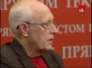 Соскін: Податки українців йдуть в кишені олігархів