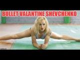 UFC Fight News - Bullet Valentina Shevchenko Training Videos 2016