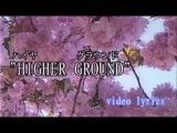 ODESZA - Higher Ground (feat. Naomi Wild) - Lyric Video