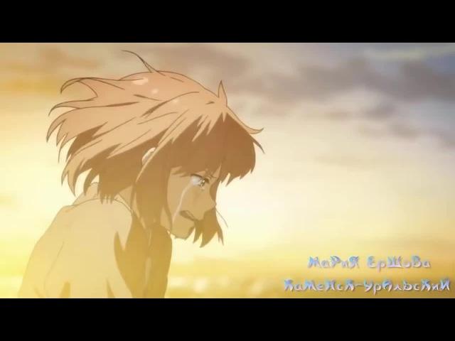 Грустный аниме клип про любовь - Забери боль Аниме романтика amv anime mix