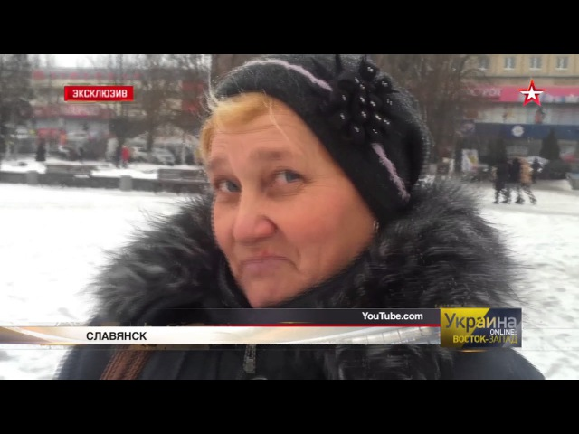 Славянск сегодня, два года под украинской оккупацией.