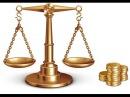 Заявление на закрытие ссудного счёта