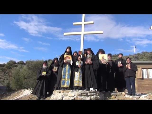 Анафема лжепатриарху Кириллу, Критскому лжесобору и ереси экуменизма, создател ...