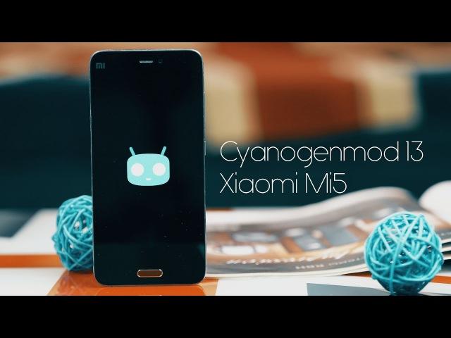 Как ведет себя Xiaomi Mi5 на Cyanogenmod 13. Стоит ли ставить? Обзор.