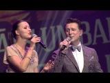 Normunds Rutulis un Marija Naumova- Kūko, kūko, dzeguzīte (Rača koncerts Arēna Rīga. 27.03.2015)