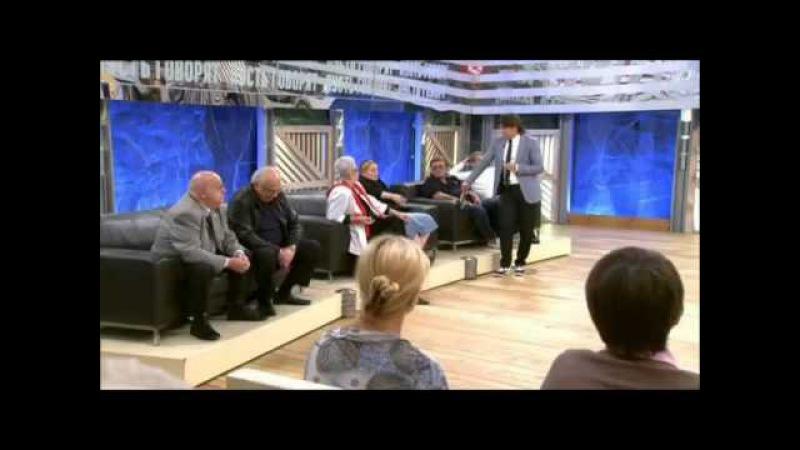 Пусть говорят - Правнучка Брежнева 3 часть 19.09.2013