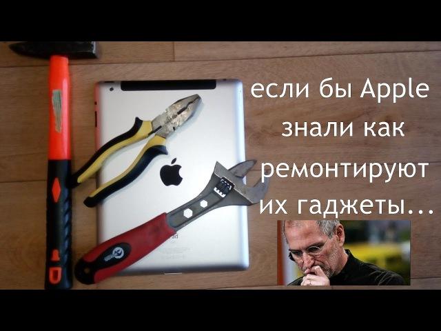 заклинило Sim в Apple iPad 2 и что теперь...