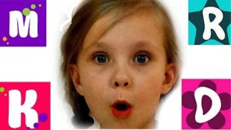 ПЛАГИАТ на Кидс Диана Шоу и Кидс Рома Шоу Мисс Кэти и Мистер Макс Челлендж ЩЕНЯЧИЙ ПАТРУЛЬ :)