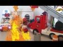 Машинки мультики спецтехника пожарная машина новый мультик для детей про машин ...