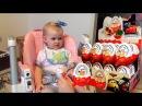 Винкс Клуб на русском Киндер джой открываем яйцо сюрприз игрушка Kinder Joy Winx Club 2017