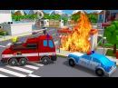Мультики для Детей - Пожарная и Полицейская Машина Спешат на Помощь! 3D Видео для ...