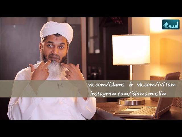 Хасан Али Затухает брак