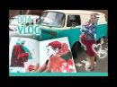ER ♡ 004-VLOG АРТПЛЕЙ, автотюнинг, иллюстраторы БРИТАНКИ, ярмарка хендмейда