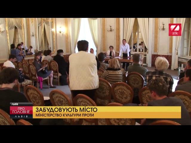 Представник Міністерства культури проінспектувала незаконні забудови Львова