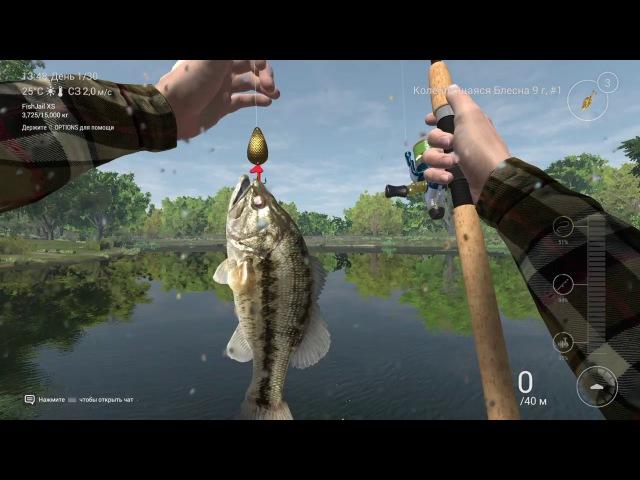 FishingPlanet.Обучение 1.PlayStation 4.
